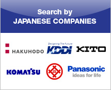 Wesleynet com Indonesia - the most comprehensive online Japan