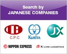 Wesleynet com Thailand - the most comprehensive online Japan